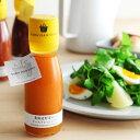 NORTH FARM STOCK 北海道野菜のソースドレッシング/ノースファームストック