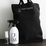 JAMES MARTIN 除菌用アルコール 特別セット