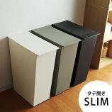 kcud シンプルスリム 36L ふた付き ごみ箱