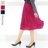 グロッシーサテン スカート portcros