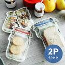 Zipper Bags ジッパーバッグ 2個セット【送料無料】