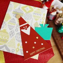 クリスマスカード スライド