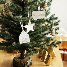 rader クリスマス 磁器オーナメント