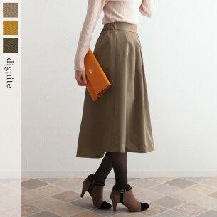フィッシュテール スカート