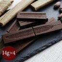 twenty-four blackbirds chocolate チョコレートバー 14g×4個セット