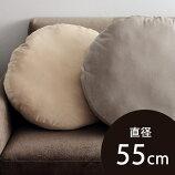 mofua うっとりなめらかパフ クッション 直径55cm
