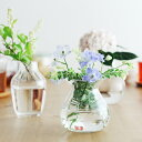 フラワーベース 花器 ギムレット/フランボワーズ/フィグ Sサイズ