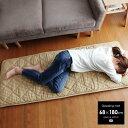 日本製 ごろ寝マット 68×180cm 敷き布団/長座布団/お昼寝ふとん【送料無料】