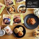 【すぐにお届け】IZAMESHI 3日分の保存食セット/DA...