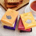 イングリッシュティーショップ ミニペーパーBOX 1P入り/English Tea Shop