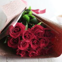 バラの花束 12本 選べる3色 薔薇の花束 誕生日、記念日のお祝いに ダーズンローズ 絹婚式 結婚12年目のお祝いに