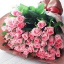 バラの花束 50本 選べる3色 薔薇の花束 誕生日、記念日のお祝いに 金婚式 結婚50年目のお祝いに【送料無料】