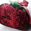バラの花束 60本 選べる3色 薔薇の花束 還暦のお祝いに 誕生日、記念日のお祝いに