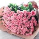 バラの花束 100本 選べる3色 薔薇の花束 プロポーズ、誕生日、記念日のお祝いに