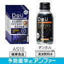 楽天アンファーストアDOU サプリメント AS10 トライアルセット(男性用)[サプリメント]
