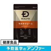 スカルプD サプリメント ゴールド マルチグロース| アンファー サプリメント サプリ 男性サプリメント 男性サプリ メンズサプリメント