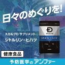 【メール便で送料無料】スカルプD サプリメント シトルリン×...