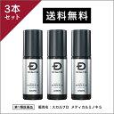 【第1類医薬品】スカルプD メディカルミノキ5(3本セット)...