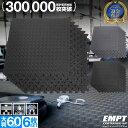 大判 厚手 ジョイント トレーニングマット 60×60×1.2cm 6枚セット | 自宅がジムに!!