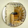 壁掛けバリモザイクミラー鏡S[D.30cm]丸型白+鏡太陽【丸い鏡】【アジアン雑貨 バリ雑貨 タイ雑貨】P11Sep16