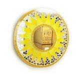 壁掛けバリモザイクミラー鏡S[D.30cm]丸型黄色太陽【丸い鏡】【アジアン雑貨 バリ 雑貨 タイ雑貨】10P03Dec16