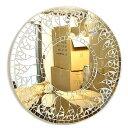 壁掛けバリモザイクミラーM丸型白太陽[D.40cm]【アジアン雑貨 バリ 雑貨 タイ雑貨】10P03Dec16
