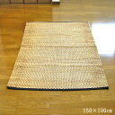 ウオーターヒヤシンスのラグマット約150cmx100cm アジアン 雑貨 バリ 雑貨 タイ 雑貨 アジアン インテリア