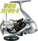 ������̵���ۥ����� '16 EM MS 2510PE-H