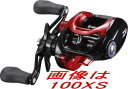 【送料無料】ダイワ タトゥーラCT タイプ-R 100H(右ハンドル)