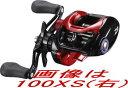 【送料無料】ダイワ タトゥーラCT タイプ-R 100XSL(左ハンドル)