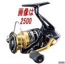 【送料無料4】シマノ '16 ナスキー 2500