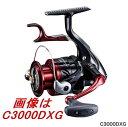 【送料無料4】シマノ '16BB-X ラリッサ C3000DHG