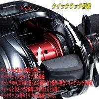 【送料無料】シマノ'15炎月CT100PG(右ハンドル)