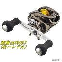 【送料無料】シマノ 幻風XT タイプG 301XT(左ハンドル)