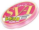 【メール便送料無料】サンライン トルネード SV-I 4号-50m