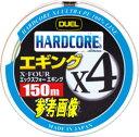 【メール便送料込み】デュエル ハードコア X4 エギング 0.8号-150m ミルキーピンク