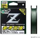 【メール便送料無料】シマノ パワープロ Z モスグリーン 1.2号(最大強12.2kgf)-200m