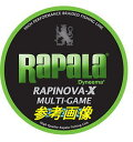 【メール便送料無料】ラパラ ラピノヴァ-X マルチゲーム 3.0号(39.6lb)-200m ライムグリーン