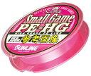 【メール便送料無料】サンライン スモールゲームPE-HG 0.2号(3lb)-150m