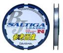 【メール便送料無料】ダイワ ソルティガBJリーダー タイプN 5号(20Lb)-35m