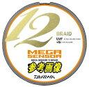 【送料無料】ダイワ メガセンサー 12ブレイド 3号(24.8kg強力)-200m