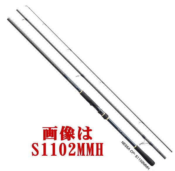 【送料無料5】シマノ '16ネッサCI4+ S1002MH