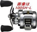 【送料無料4】ダイワ キャタリナ BJ 100PL-RM(左ハンドル)