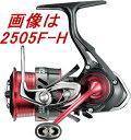 【送料無料4】ダイワ '17イージス 2505F