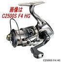 【送料無料4】シマノ '17コンプレックスCI4+ C2500S F4