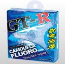 б┌е▌едеєе╚║╟┬ч37╟▄б█е╡еєешб╝е╩едеэеє GT-R елете╒ещ FLUORO 5Lb-150m б┌есб╝еы╩╪ / ┬х░·╔╘▓─б█б┌8/5(┐хб╦0бз00б┴23бз59б█