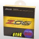 【メール便送料無料】サンヨーナイロン アプロード ZO6(ズィーオーシックス) 3.5Lb α-100m 【代引は送料別途】