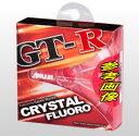 е╡еєешб╝е╩едеэеє GT-R епеъе╣е┐еы FLUORO 7Lb-100m б┌есб╝еы╩╪ / ┬х░·╔╘▓─б█