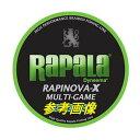 【メール便送料無料】ラパラ ラピノヴァ-X マルチゲーム 1.0号(20.8lb)-200m ライムグリーン
