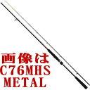ダイワ 紅牙AGS C76MHS-METAL メタル